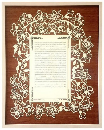 Custom Wedding Frame Example 3
