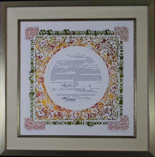 custom wedding picture frames